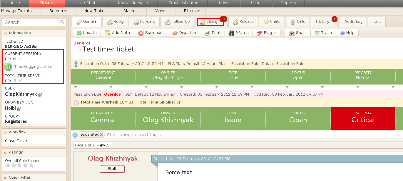 Timer Module ticket screenshot